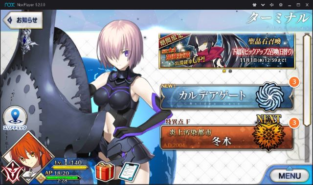 how to play fgo on nox 2018