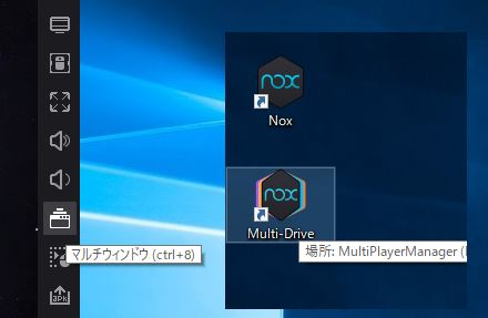 NoxPlayer で Android 7 1 2 を利用する方法 | NoxPlayer 非公式