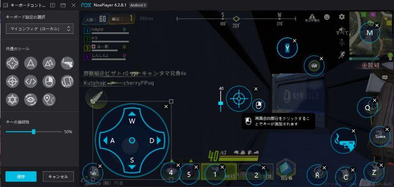 コントローラー サイバー ハンター 荒野行動はPCでもプレイは可能?ゲームコントローラーも使えるのか検証